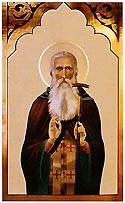 Venerable Arsenius the Abbot of Komel, Vologda