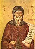 Repose of the New-Hieromartyr Cosmas of Aitolia, Equal of the Apostles