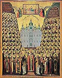 Synaxis of the Saints of the Kiev Caves, whose relics repose in the Far Caves of the Venerable Theodosius