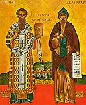 St Sava I, Archbishop of Serbia