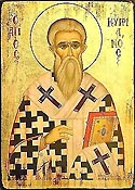 Hieromartyr Cyprian the Bishop of Carthage