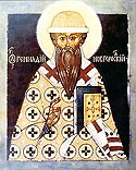 St Gennadius the Archbishop of Novgorod