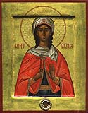 Greatmartyr Barbara at Heliopolis, in Syria