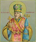 St Joasaph the Bishop of Belgorod