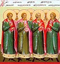 Martyr Thyrsus of Apollonia