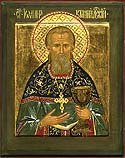 Glorification of St John of Kronstadt