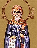 Monkmartyr Gideon of Karakalou on Mt Athos