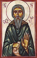 St Arsenius of Iqalto in Georgia