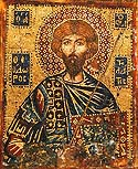 "Greatmartyr Theodore Stratelates ""the General"""