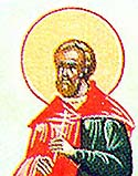 Martyr Baptus in Thessaly