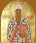 St Alexis the Metropolitan of Moscow and Wonderworker of All Russia