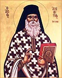 St Anthimus of Chios