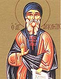 St Asclepius of Syria
