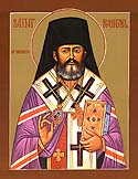Repose of St Raphael the Bishop of Brooklyn