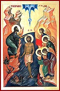 Feast of the Theophany of our Lord and Savior Jesus Christ