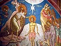 Forefeast of the Theophany of our Lord and Savior Jesus Christ