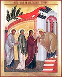 Forefeast of the Meeting of our Lord in the Temple