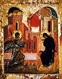 Leavetaking of the Annunciation