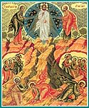 Leavetaking of the Transfiguration of our Lord