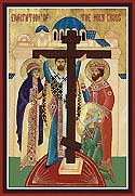 Afterfeast of the Elevation of the Cross