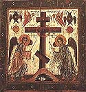 3rd Sunday of Great Lent: Veneration of the Cross