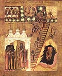 4th Sunday of Great Lent: St John Climacus (of the Ladder)