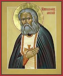 Repose of the Venerable Seraphim the Wonderworker of Sarov