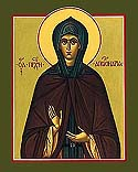 Virginmartyr Appolinaria of Egypt