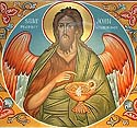 Synaxis of the Holy Glorious Prophet, Forerunner and Baptist John