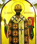 Hieromartyr Philip the Metropolitan of Moscow and All Russia