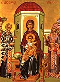 Icon of the Mother of God of the Akathist