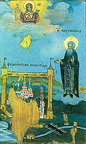 Venerable Martinian the Abbot of Belozersk