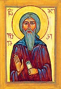 St Ephraim the Lesser