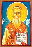 St Gabriel, Bishop of Imereti
