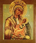 "Icon of the Mother of God ""Assuage My Sorrows"""