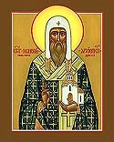 St Moses the Archbishop of Novgorod
