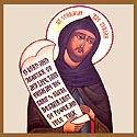 Venerable Ephraim the Syrian