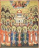 New Martyrs and Confessors of Russia