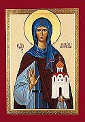 St Angelina of Serbia
