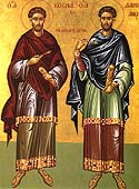 Holy Wonderworking Unmercenary Physicians Cosmas and Damian at Rome
