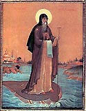 St Basil the Bishop of Ryazan