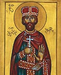Royal Martyr Mirdat, King of Kartli