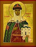 St Olga the Princess of Russia, in Holy Baptism Called Helen