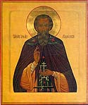 Venerable Stephen the Abbot of Makhrishche, Vologda