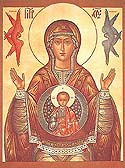 "Icon of the Mother of God ""Chukhloma"" from Galich"
