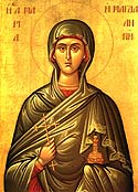 Myrrhbearer and Equal of the Apostles Mary Magdalene