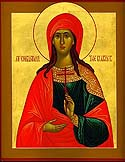 Martyr Christina of Tyre
