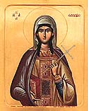 Holy Woman Olympias (Olympiada) the Deaconess of Constantinople