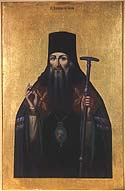 St Pitirim the Bishop of Tambov