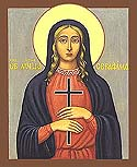 Virginmartyr Seraphima (Serapia) of Antioch